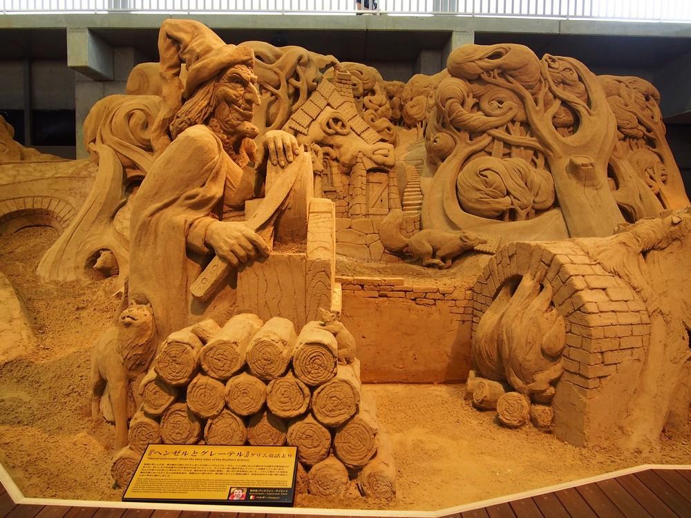 sand_museum06