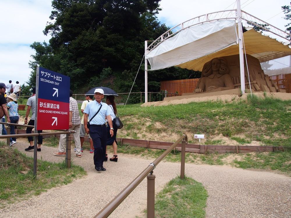sand_museum18