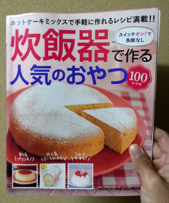 cook_book