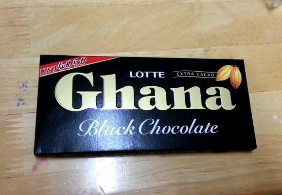 ingredients_chocolate_bar