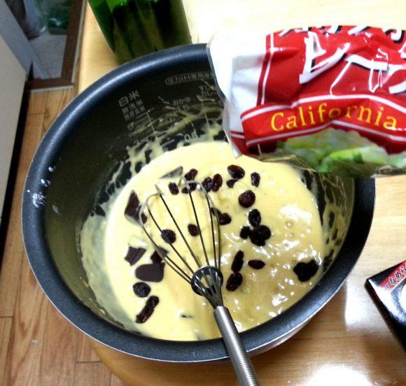 ingredients_raisins