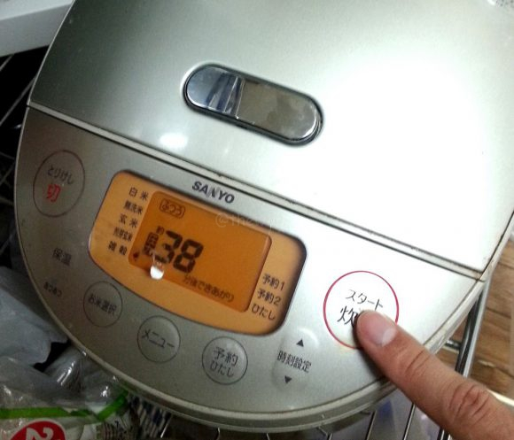 ricecooker_01