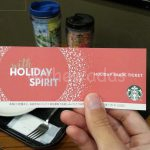 How to Get the Starbucks Free Drink Coupons in Japan