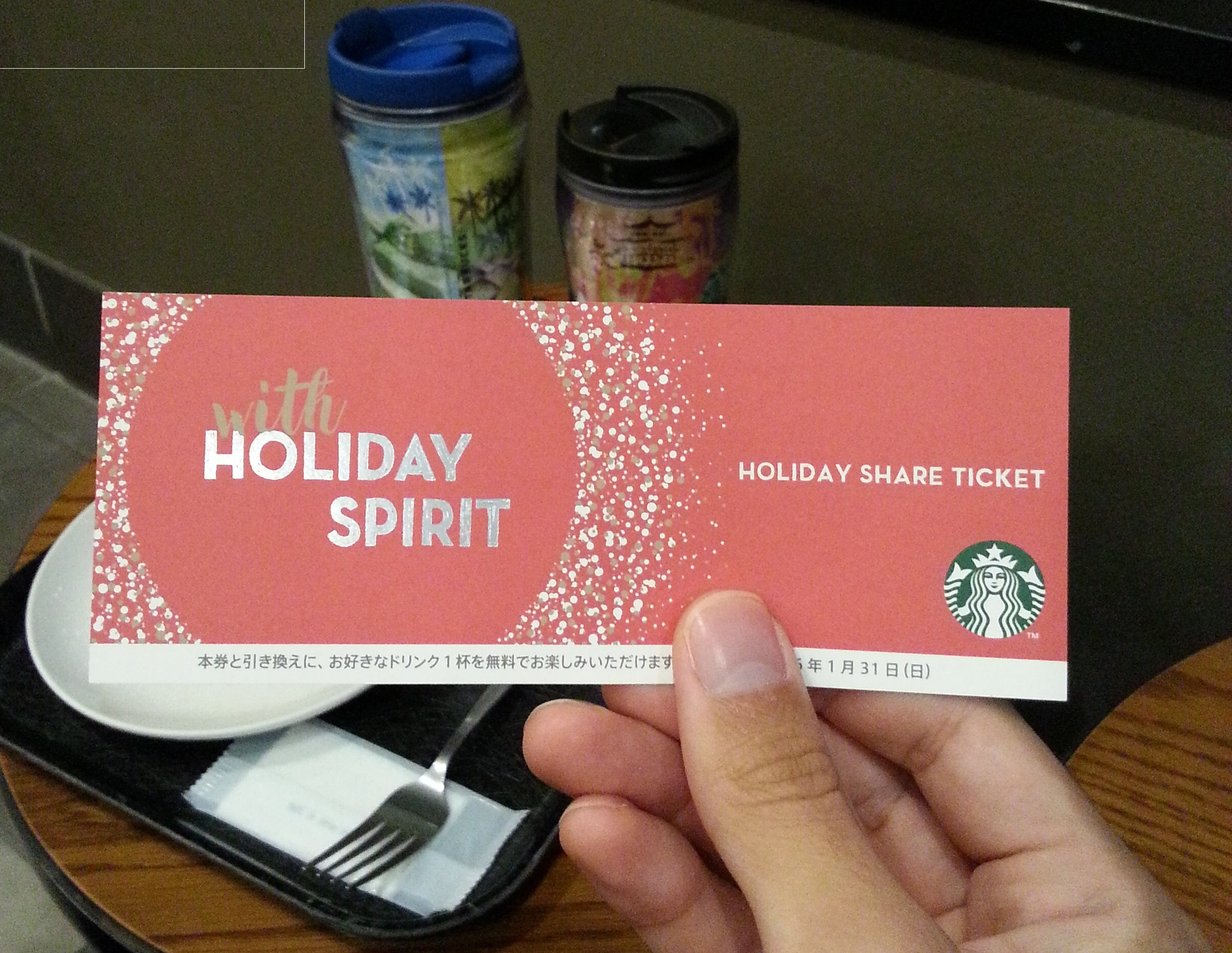 starbucks_coupon_featured_image