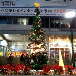 Top 5 Popular Japanese Christmas Songs