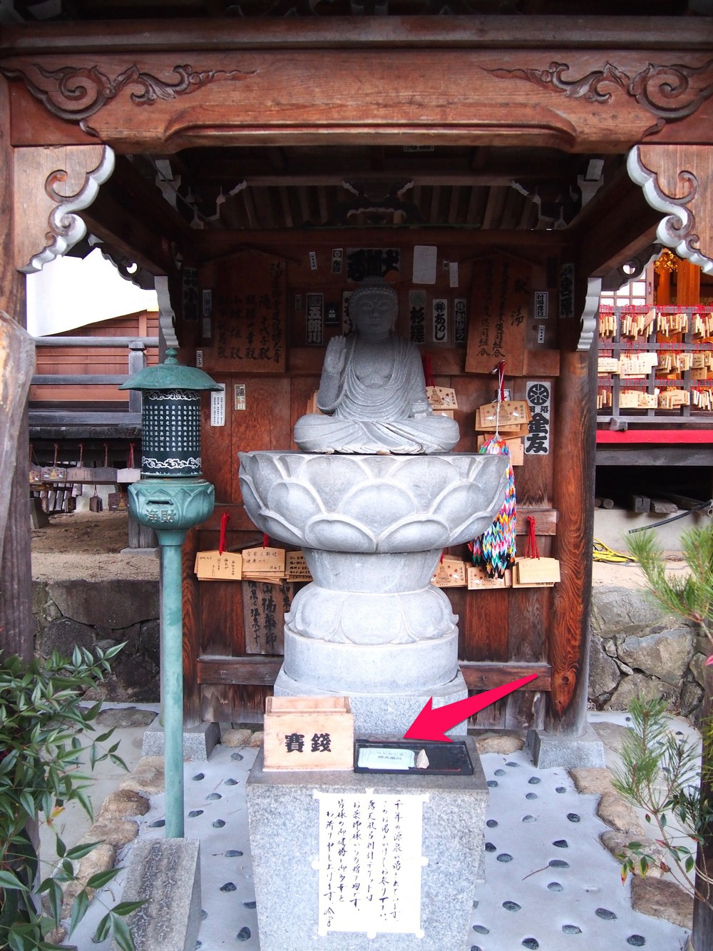 onsem_temple