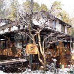 Accommodation in Takayama, Gifu: Auberge Hida no Mori (B&B)