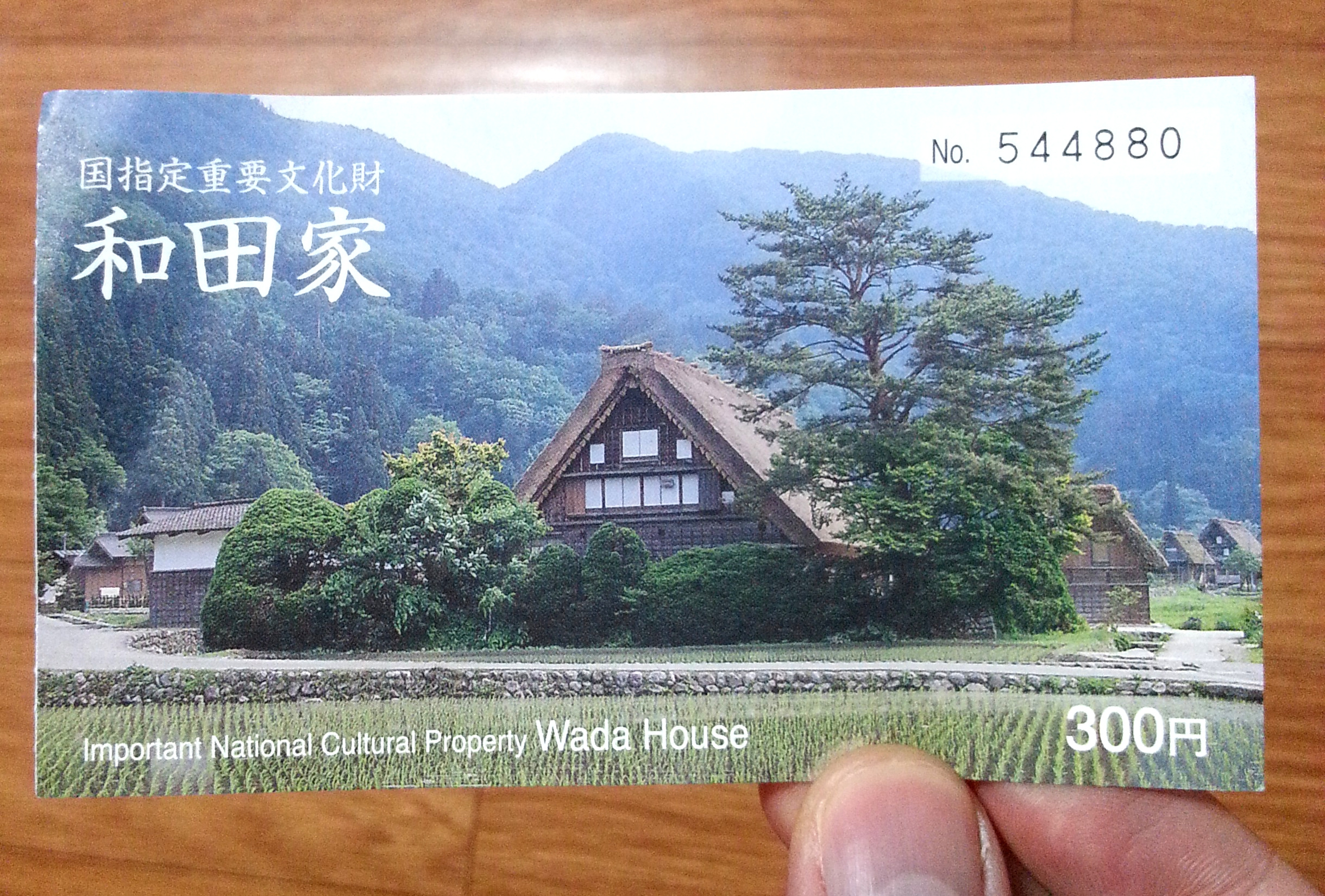 Gassho-style house entrance ticket in Shirakawa-go