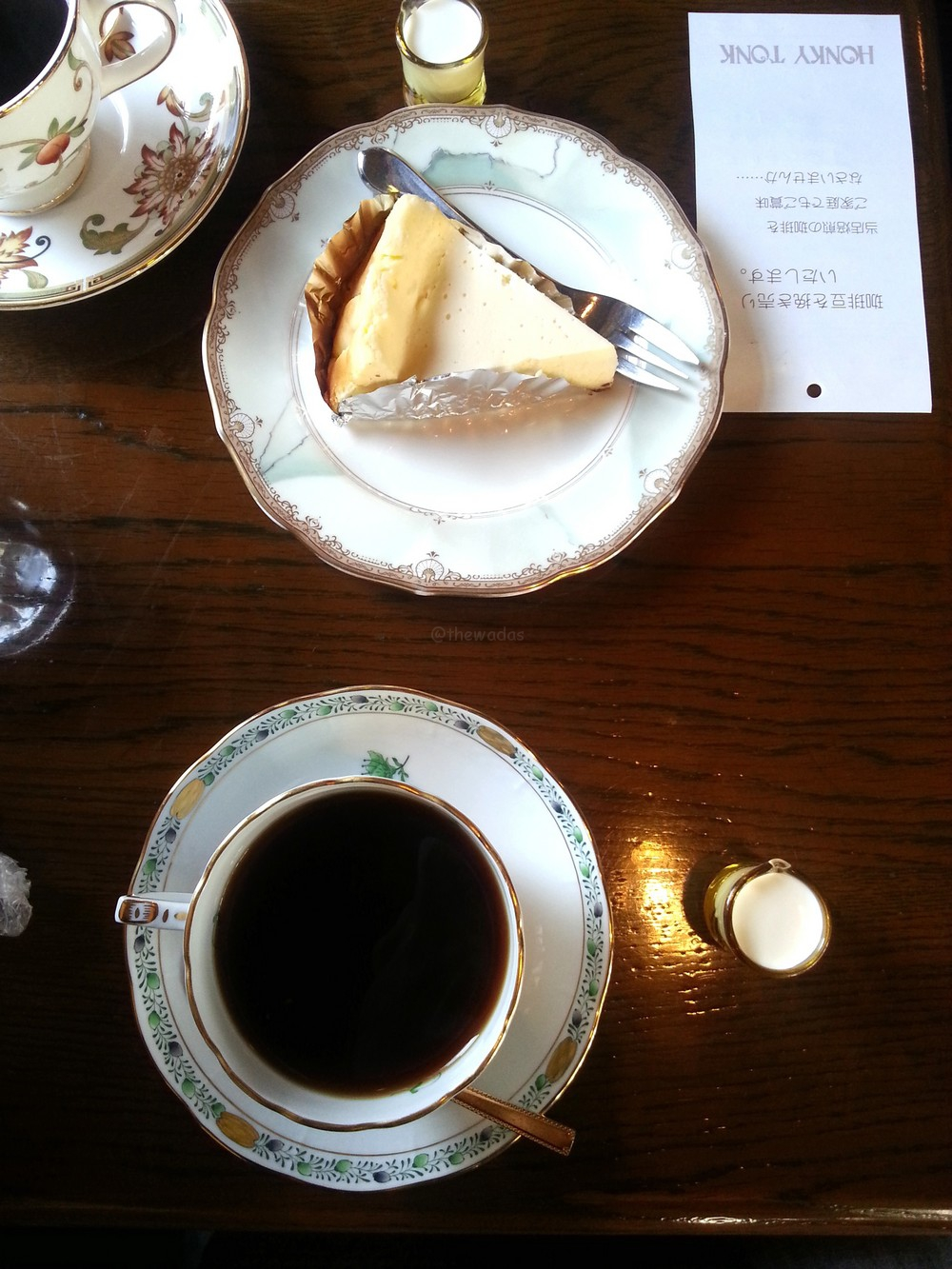 cofee_and_cheese_cake