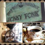 岡山市の超レトロな喫茶店:Honky Tonk(ホンキートンク)