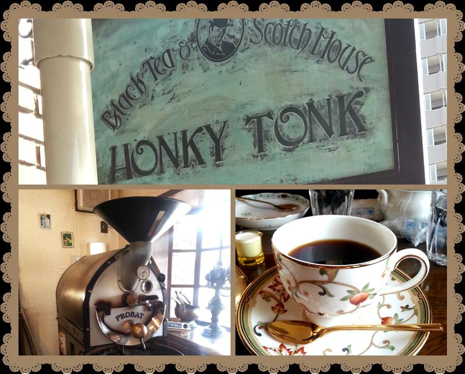 honky_tonk_image