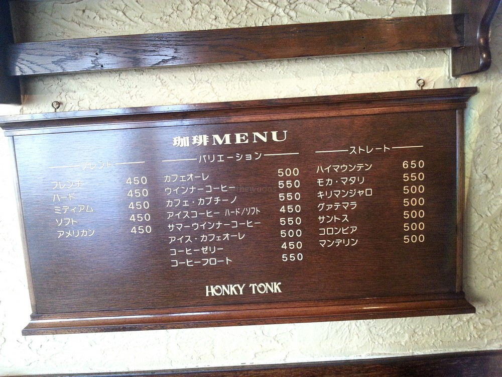 Honky Tonk Coffee Shop: Menu line-up