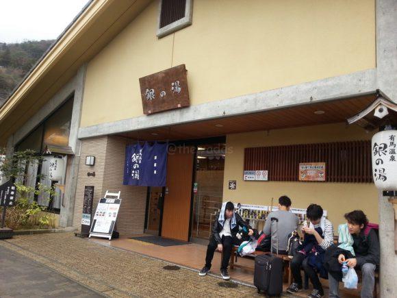 arima_gin_no_yu_entrance