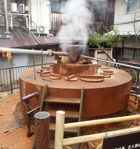 Arima Hot Spring: Onsen source