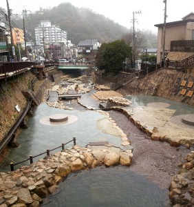 Arima Hot Spring: River in the central area