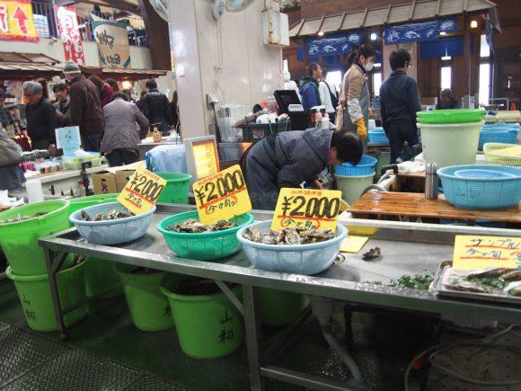 hinase_market_01