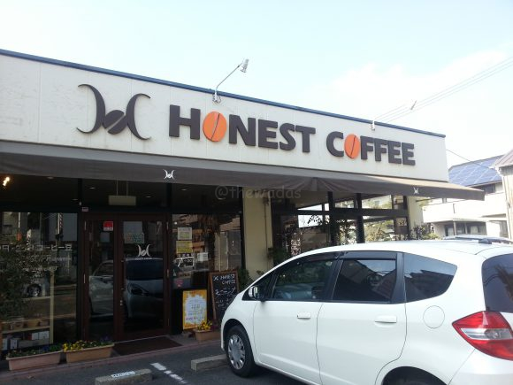 honest_coffee_front
