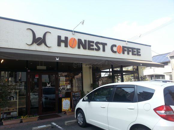 honest_coffee_front