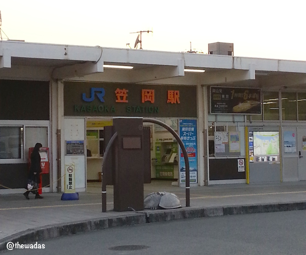 Kasaoka City, Kasaoka JR Station