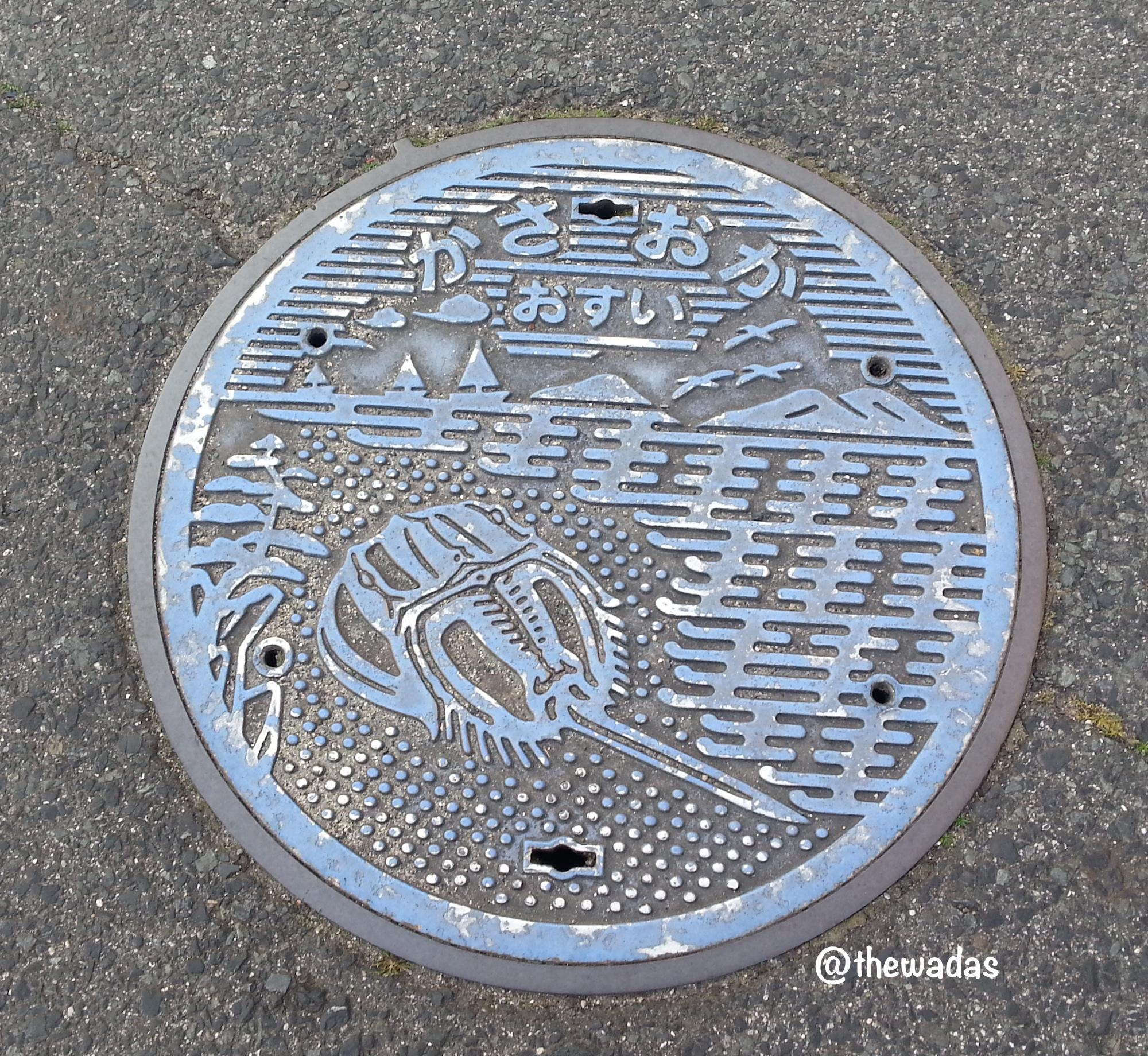 Kasaoka City manhole