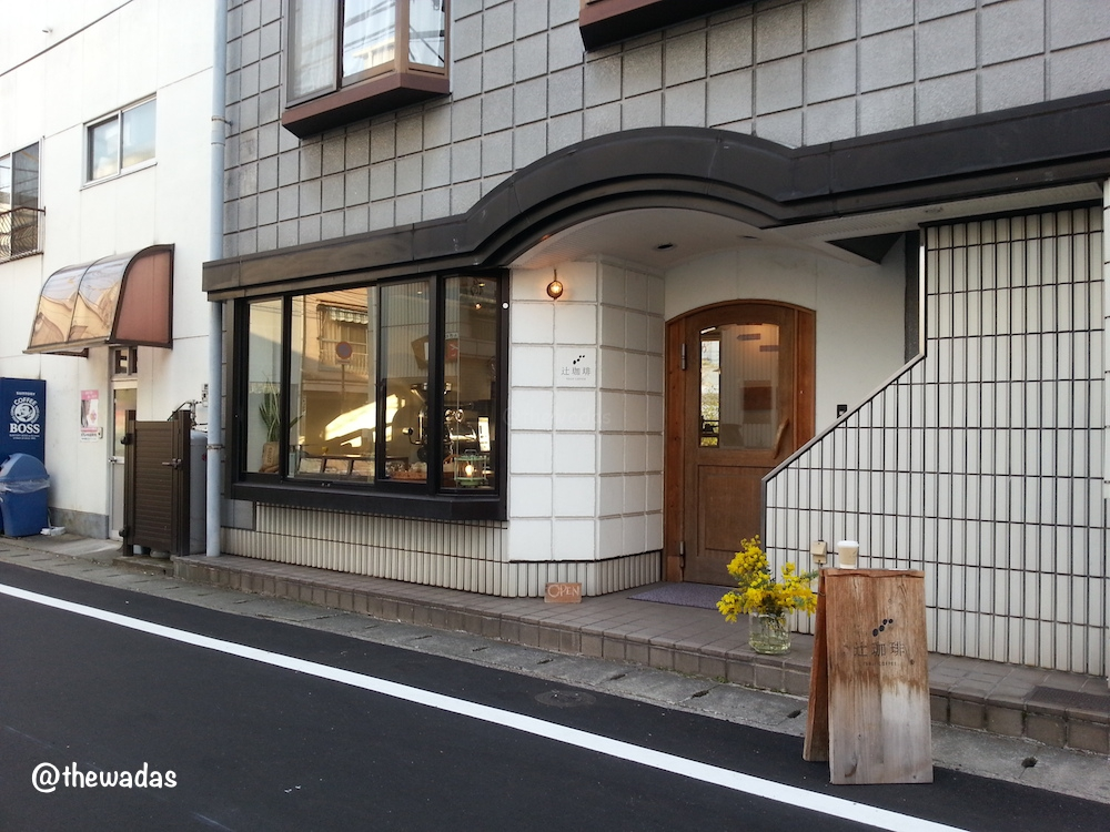 Tsuji Coffee: Cafe in Kasaoka City, front