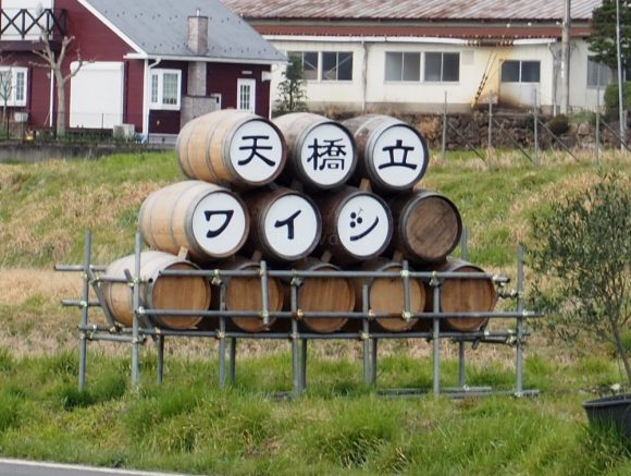 amanohashidate_winery_sign
