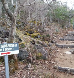 Hike towards Takeda Castle Ruins observatory