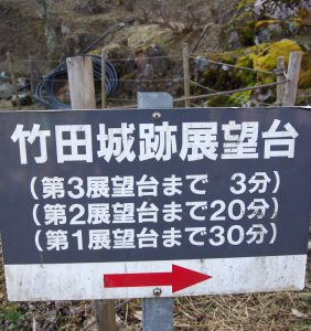 Durations of 3-level observatory of Takeda Castle Ruins