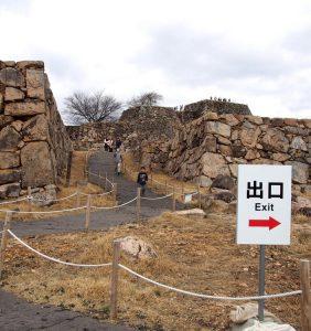 Takeda Castle ishigaki