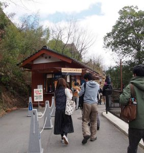 Takeda Castle ticket booth