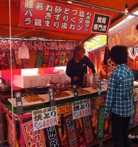 Yakitori food stand