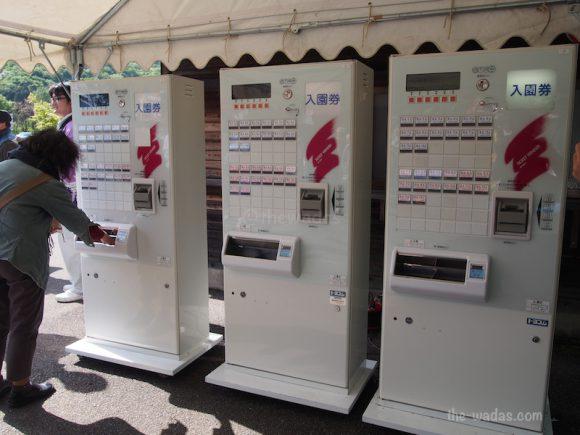 Wisteria Flower Festival, Fuji Park: ticket machine