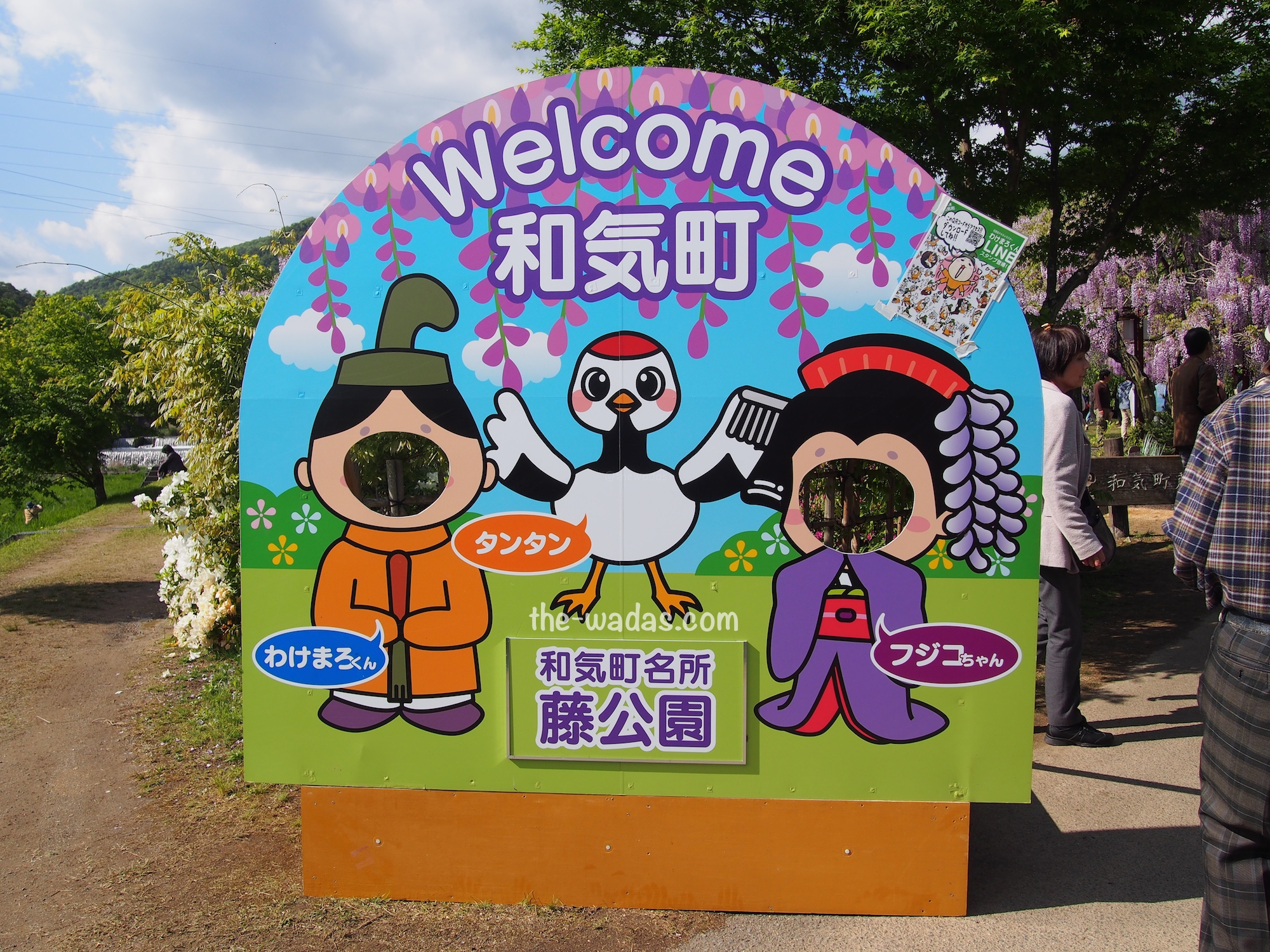 Wisteria Flower Festival, Fuji Park: welcome sign