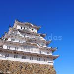 Return of White Heron: Himeji Castle