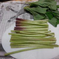 japanese_cooking_fuki_cut