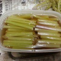 japanese_cooking_fuki_marinate