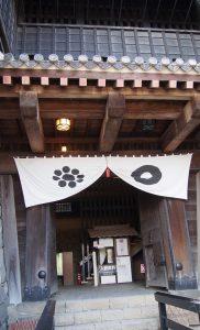 Entrance of Kumamoto Castle