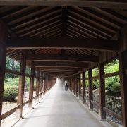 300-meter long corridor