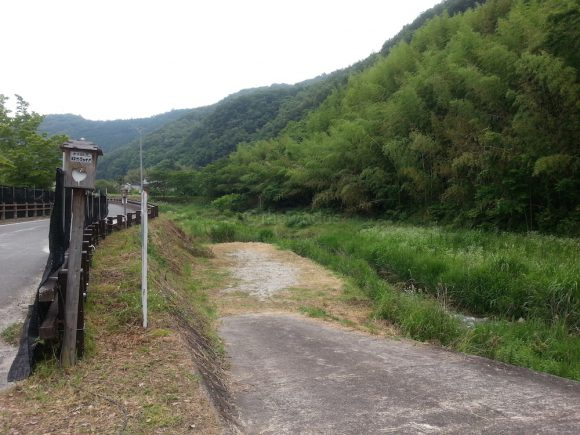 Hokubo Bicchu River: firefly watching site