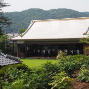 Ajisai Flower Festival in Kibitsu Jinja: archery practice