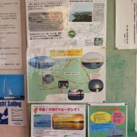 Activities available in Maejima