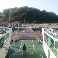 Arriving at Maejima port