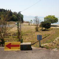 Sun beach Maejima