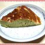 Super Easy Rice Cooker Recipes: Matcha Cheese Cake