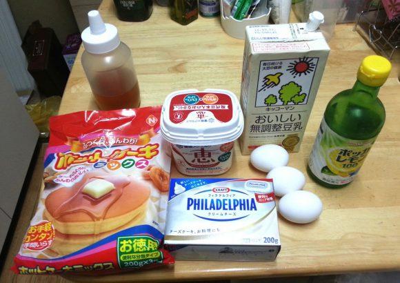 matcha_cheese_cake_ingredients