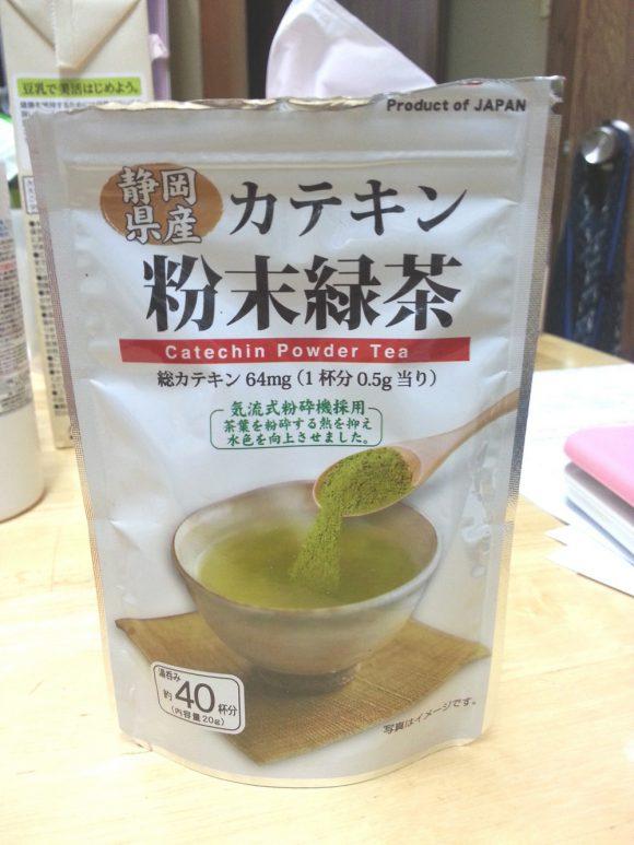 Rice cooker recipes: matcha cheese cake - matcha powder