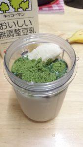 matcha smoothie recipe add_matcha powder