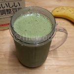Cool for the Summer: Matcha Smoothie Recipe