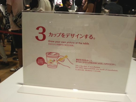The Instant Ramen Museum: My Cup Noodles Factory - Step 1: Design your cup