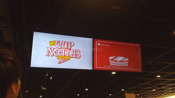 My Cup Noodles Factory Sign